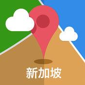 新加坡离线地图 2.0.1