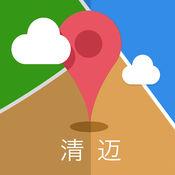 清迈离线地图 2.0.1