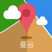曼谷离线地图 2.0.1