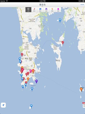 普吉岛离线地图