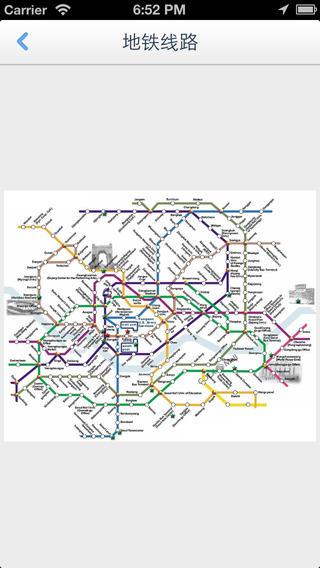 首尔离线地图