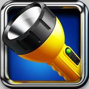 全能手电(iHandy Flashlight) 2.2.0