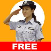 免费全国车辆违...