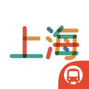 地铁通上海 3.2.2