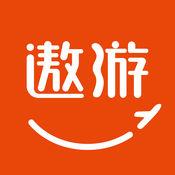 遨游旅行 3.8.5