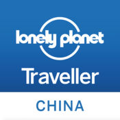 Lonely Planet Traveller《孤独星球》杂志 8.9.1