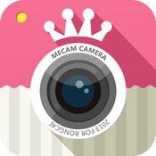 美咖相机 3.1.9