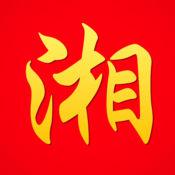 湘菜菜谱 5.42 免费离线版