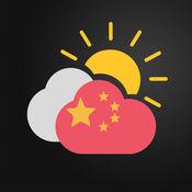 世界天氣預報 2.0