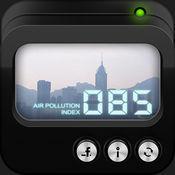 中國空气污染指数机 1.5