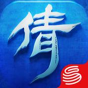 倩女幽魂 1.1.0 For iPhone