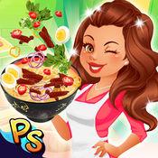 烹饪游戏 1.4