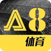 A8体育 2.2.1