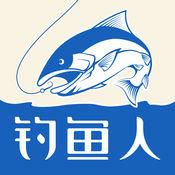 钓鱼人 2.5.1