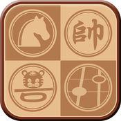棋类合集 1.2