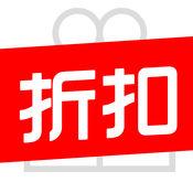 京京特卖购物商...