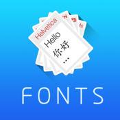 字体预览 5.0.1