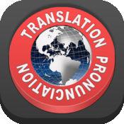 60+种语言翻译识别朗读注音 5.3.1