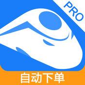 掌上火车票 for 12306官网火车票抢票软件