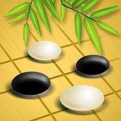 围棋经典版 1.2.5