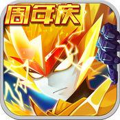 赛尔号超级英雄 2.5.1