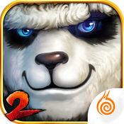 太极熊猫2 1.1.7
