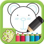 儿童涂鸦涂色画画板