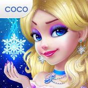 可可冰雪公主1.1