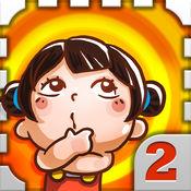 天朝教育委员会2 1.2.4