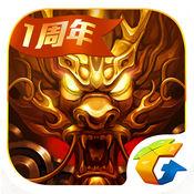 六龙争霸3D 1.1.24