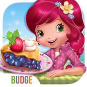 草莓甜心美食博览会1.0
