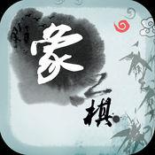 中国象棋残局 3.3.6 大师版