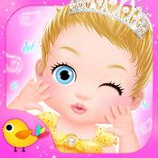 公主的新生小宝宝2 1.1