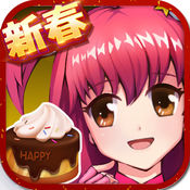 巴啦啦小魔仙美味蛋糕 1.4.1