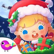 糖糖圣诞节 1.1