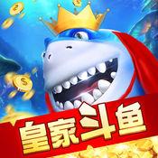 皇家斗鱼1.4