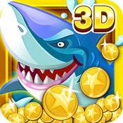 集结号捕鱼3D娱乐版 1.4