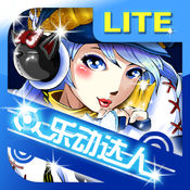 乐动达人之冬季恋歌 Lite 1.0.1