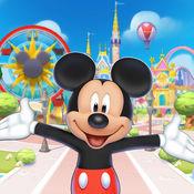 迪士尼梦幻王国...