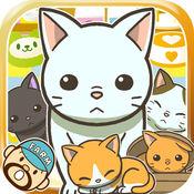 貓咖啡店~快樂的養貓游戲~