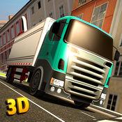 公路卡车模拟器...