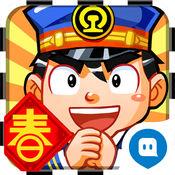 中华铁路 1.0.25