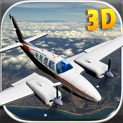 至尊飞机飞行员空中飞行模拟器游戏