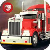 卡车模拟器PRO...