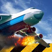 Extreme Landing...