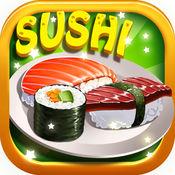 寿司餐厅 1.0.5