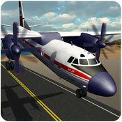 飞机飞行员飞行模拟器的3D 1.0.1