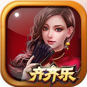 齐齐乐游戏1.0.4