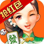 麻将无双 单机+川麻+二人+武汉+国标 3.762