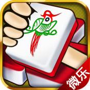 微乐贵阳捉鸡 1.1.4